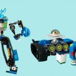 レゴ変形ロボ!ドリルザンバー